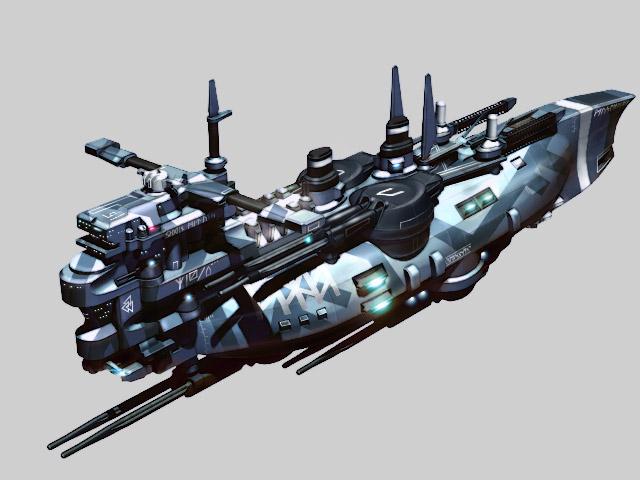 駆逐戦列艦