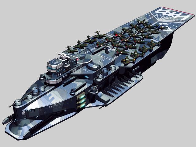 航空戦列艦