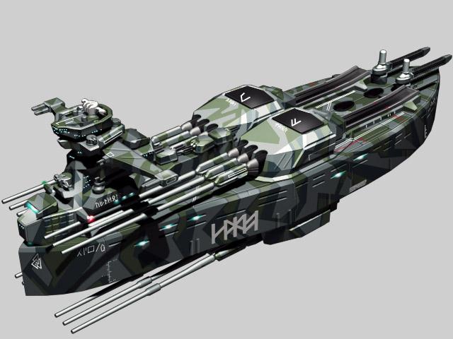 特型駆逐戦列艦
